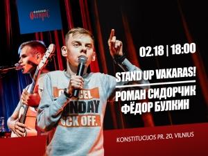 Stand up vakaras: Роман Сидорчик ir Фёдор Булкин